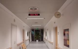 Медицинские двери — главные отличия
