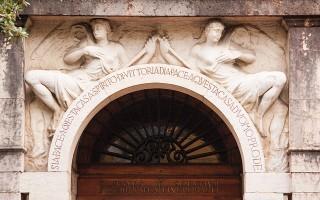 Установка арки в дверной проем