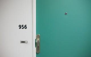 Электромеханическая защелка на дверь